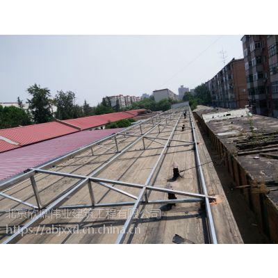北京专业搭建钢结构彩钢顶采光瓦设计施工
