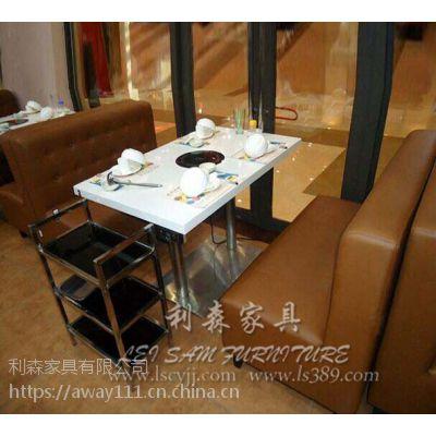 民治餐饮桌椅直销 主题火锅餐饮桌椅家具板式四人餐饮桌椅组合