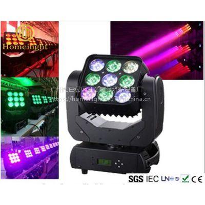 厂家直销 虹美 3X3 RGBW摇头灯光 LED9颗X10w舞台摇头矩阵灯光 酒吧婚庆灯光