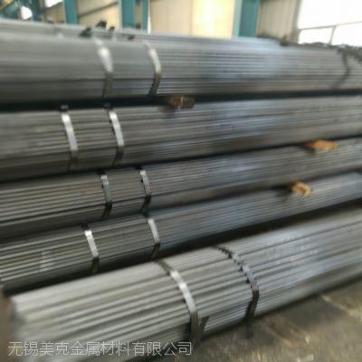 无锡高质量高频焊管,美克Q235B钢级黑亮铁管,外径尺寸精度高,采用宝钢原材料