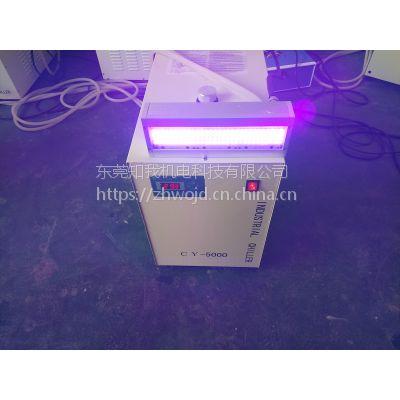 紫外uvled固化uv机胶水原理及其价格