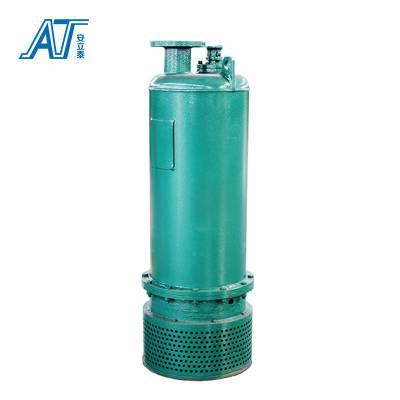 山西水泵批发 防爆型潜水泵 污水泵 井用深井泵 大流量泵 离心泵 安立泰泵业