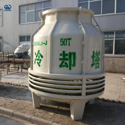 大同玻璃钢冷却塔50T价格 整体发货圆形凉水塔 冷库冷却塔哪卖 【河北华强】