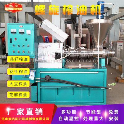 新买的螺旋榨油机磨机试榨的方法是什么