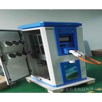 广东交流充电桩厂家