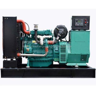 潍柴柴油发电机组120KW 医院备用 低噪音全自动发电机组 油耗低
