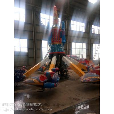 郑州智宝乐自控飞机游乐设备厂家 公园广场游乐设备自控飞机 价格参数