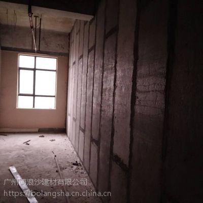 广州佛山禅城轻质隔墙板 防火防水防潮隔热新型墙板