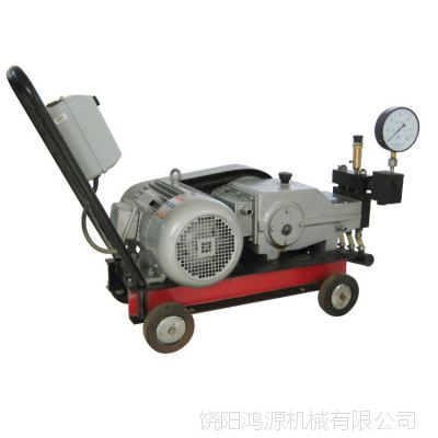 鸿源超高压试压泵|高压往复泵厂家直销