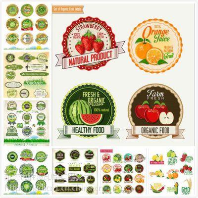 广东供应 食品标签 水果贴纸 印刷清楚 粘性好
