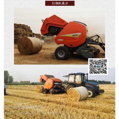 供应泉翔绳业打捆机网沈阳大型圆捆机配套打捆网捆草网打包网小麦秸秆农机部件