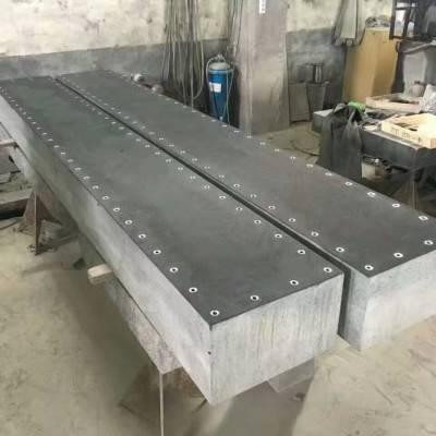 大理石机械构件厂家信息|瑞美机械直销大理石构件
