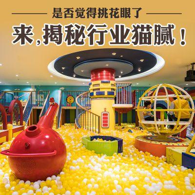 大连 童乐源 提供 淘气堡 糖果系列 儿童淘气堡 欢迎合作