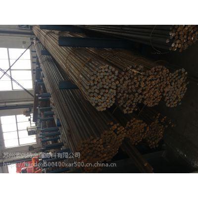 山西65Mn调质,长度2-7m,热处理加工,弹簧钢铁棒