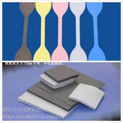 永成祥厂家出售路由器散热硅胶片 高温散热硅胶片