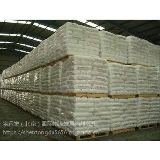 北京到长沙物流公司北京到长沙货运专线整车零担