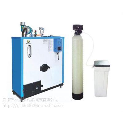 生物质蒸汽发生器_格林威尔_小型生物质电蒸汽发生器