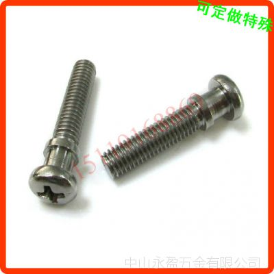 头下开槽螺丝 扁圆头带结半螺纹螺丝杆 生产订做  M5678910121618
