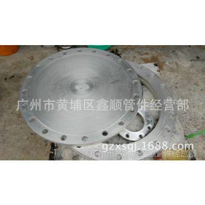 供应广州JIS B2240铜合金日标法兰、盲板(法兰盖)