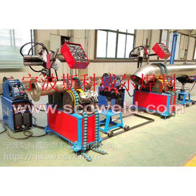 宁波 简便台式链条压紧式管道自动焊机 金属