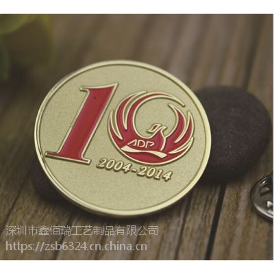 哈尔滨订做金属徽章价格石家庄铜质胸章制作厂家