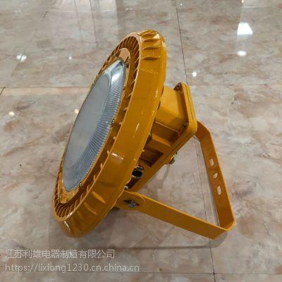 GCD815 LED防爆泛光灯160w170w180w190w200w