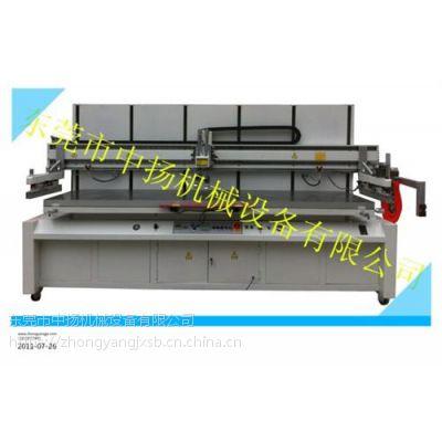 光电玻璃丝印机 丝印机 中扬机械