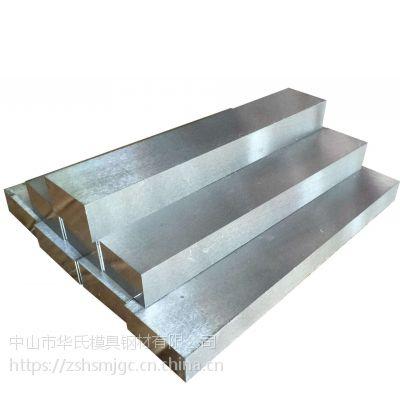 中国高品质专业供应商 FT413(H13)压铸模具钢 热作模具钢