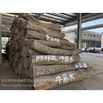 阿根廷牛角木黑金檀原木