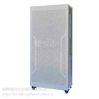 厂家直销空气净化器 吸烟区除霾空气净化器 静音空气净化器 现货
