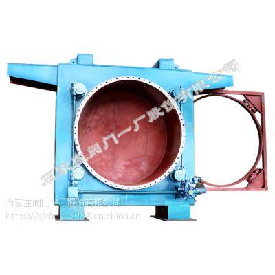 石家庄阀门一厂生产的环球牌新型电动敞开式插板阀 (XCZ949X-0.5 DN500-3800)