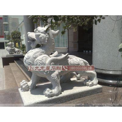 惠安九龙星厂家现货大理石石雕貔貅 门口招财辟邪摆件 貔貅和狮子的区别