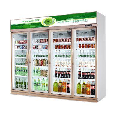 绿缔 保鲜展示柜 展示冰柜 饮料冷藏柜