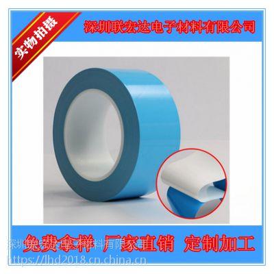 深圳厂家直销L纤维布导热胶带0.2Tmm LED灯管/LED电视侧背光用 自粘性强 可模切加工