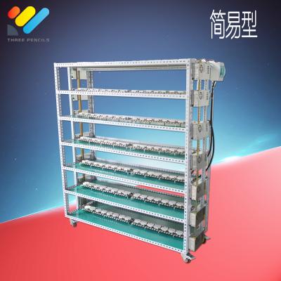 深圳厂家 XFL简易手动型充电宝老化车 移动电源老化架 充放电测试仪设备
