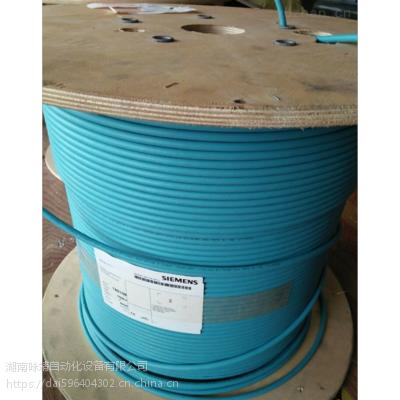 西门子DP现场总线电缆 6XV1830-3EH10
