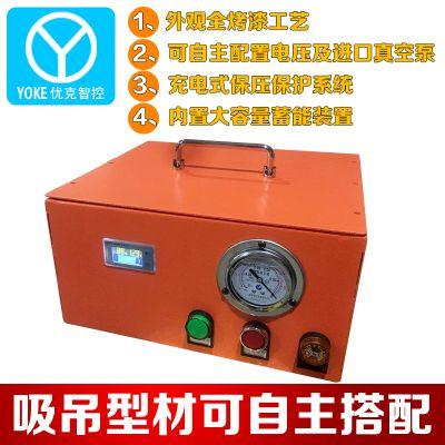 激光机上料吸吊机可充电式真空吸吊主机模块可定制吸钢板石材玻璃