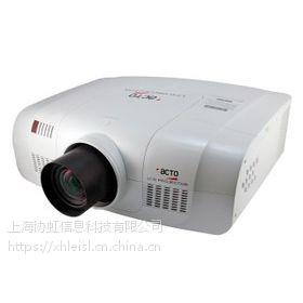 上海夏普投影仪维修站_SHARP投影仪售后电话