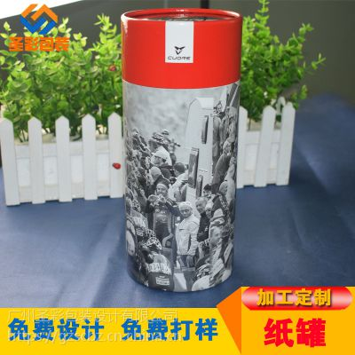 高档内衣服饰包装盒内裤圆筒盒子礼品盒定做收纳纸盒茶叶纸罐印刷