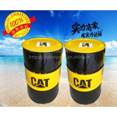 原装进口卡特冷却液 卡特长效防冻液Cat ELC 365-8396,不冻液