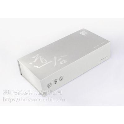 中高档茶白色叶包装定制