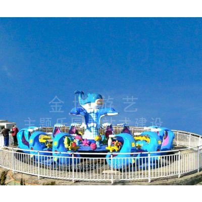大型户外游乐设备激战鲨鱼岛报价