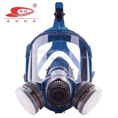 思创 防毒面具硅胶消防气体化工喷漆甲醛农药全面具ST-M80-3