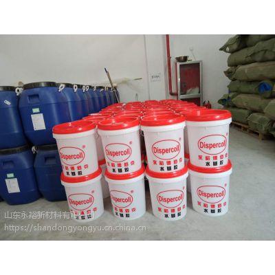 永裕德佰克1026A吸塑胶有效物质50%,粘度1300,活化温度70度耐高温,保质期6个月