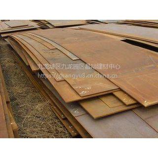 拉萨耐候板 Q345GNH耐候钢板