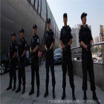 保安护卫服务