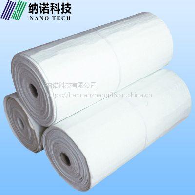 供应蒸汽管线纳米保温材料 FMD450