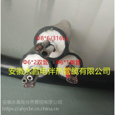 安徽永昌电伴热管缆 在线监测伴热管线 硅钢伴热管1/4英寸 各种规格 型号!!!!