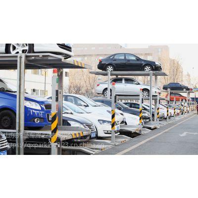 供应老旧小区专用基坑多层式高端立体停车库、机械停车设备