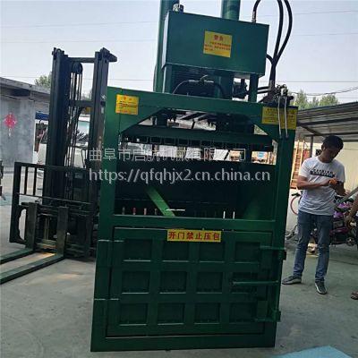启航液压打包机价格 油桶压扁机 吨袋压包机